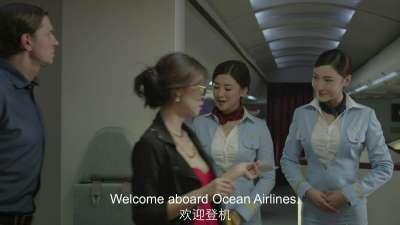 《绝命航班》怪物版30s宣传片