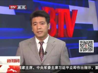 广州:男子取钱不成 怒砸9台取款机