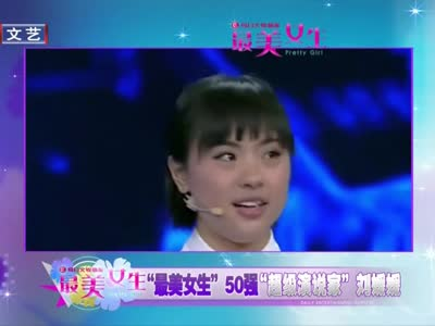 超级演说家刘媛媛图片-超级演说家叶紫涵 超级演说家logo图片