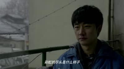 """《推拿》片尾曲惊现神契合 获赞""""娄烨最温暖结局"""""""