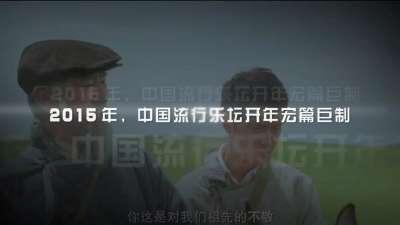 《狼图腾》主题曲演唱者锁定汪峰 歌名《沧浪之歌》曝光