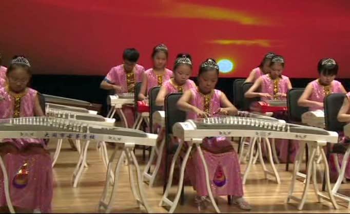 重奏《瑶族舞曲》