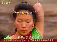 蕙兰瑜伽之姿势详解 灵肩式
