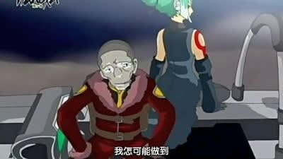最终兵器魔神少女04