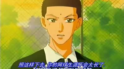 网球王子015