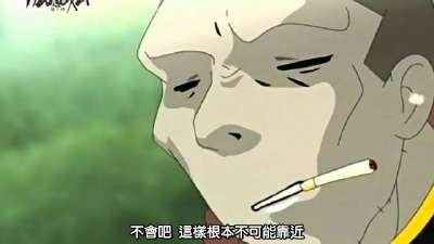 最终兵器魔神少女10