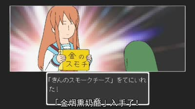 小鹤屋学姐 07
