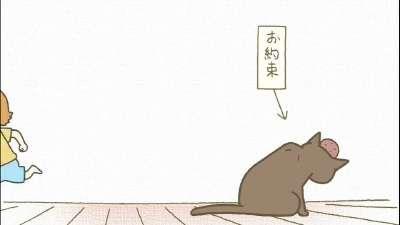 佝偻猫017话