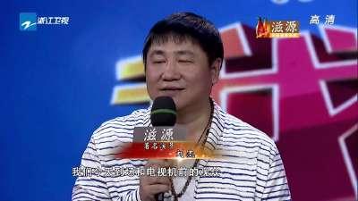 刘笑歌即兴改编 演绎爵士版《小苹果》-我不是明星