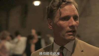 """《亡命地中海》连发内地版预告片  邓斯特新片演绎""""蜜月杀机"""""""