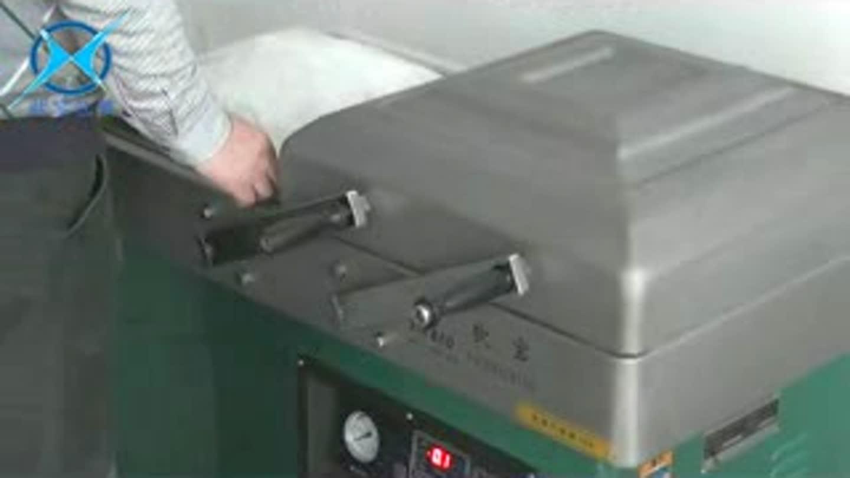 黑龙江有机大米真空包装机超市专用