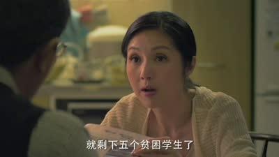 《可爱的你》先导预告片 定档3月20日杨千嬅古天乐再携手