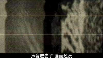"""《饥饿游戏3:嘲笑鸟(上)》病毒预告  13区""""风格化""""代言人吸睛"""