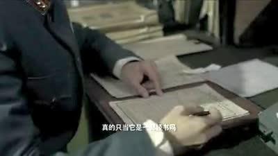 《谍·莲花》预告片  1月16日激战热雪青春