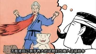 NHK.anikuri15 第2季 刺客来搜山了