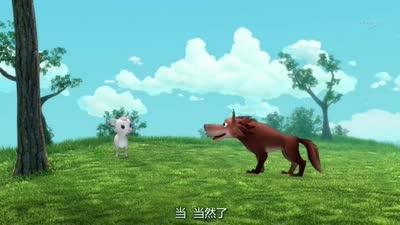 翡翠森林狼与羊 秘密的朋友 第01话