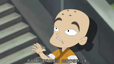 九华小和尚 01