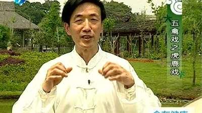 蟹籽鱼米石榴包