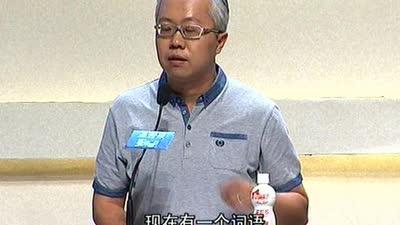 刘玉凡应聘成功