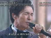 Let It Go 〜ありのままで〜 (FNS歌謠祭 2014.12.02)