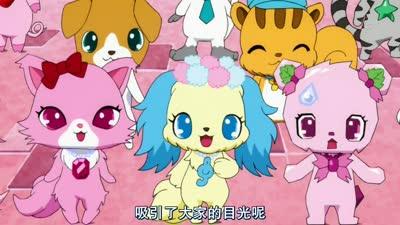 宝石宠物KiraDeko 第18话