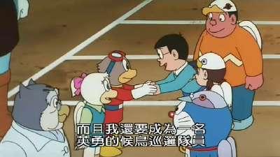 哆啦a梦2001剧场版 大雄与翼之勇者