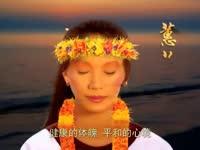 蕙兰瑜伽之姿势详解 吊桥式  紧实腹肌