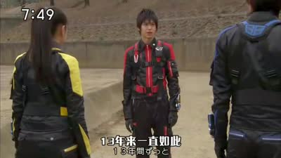 特命战队Go Busters 第04话
