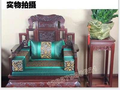 红木沙发坐垫定做 红木家具坐垫定做视频