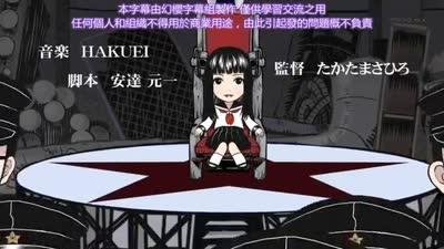 荔枝☆光俱乐部 第04集