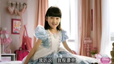 迪士尼-《我是公主》官方宣传片1
