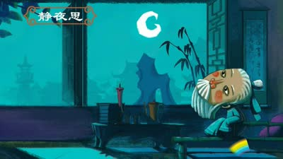 静夜思-智象古诗