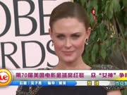 """第70届美国电影金球奖红毯 众""""女神""""争艳"""