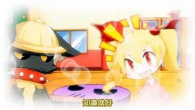 地狱幼稚园 第01话