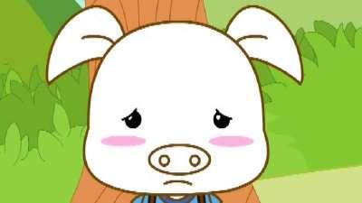 小猪长在树干上
