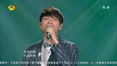 杨宗纬《我离开我自己》-《我是歌手》第十三期