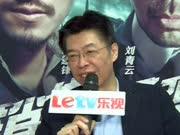 张昭:《敢死队3》会有更多重量级大腕加盟