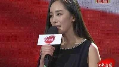 刘恺威《最浪漫的事》-中国爱