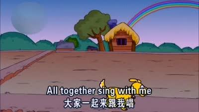 经典英文儿歌系列46