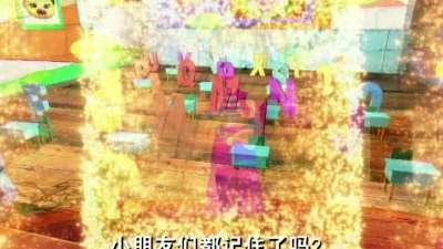 英语过山车02