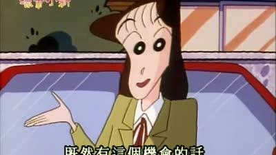 蜡笔小新第2部 49