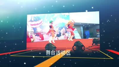 2013萌爱秋日动漫祭第二版宣传片-活动概述