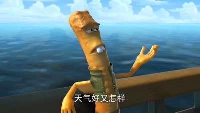 """美食大冒险第二季 """"蒸盒号新生"""""""