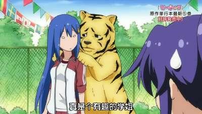 女子搞笑网球 第二季07