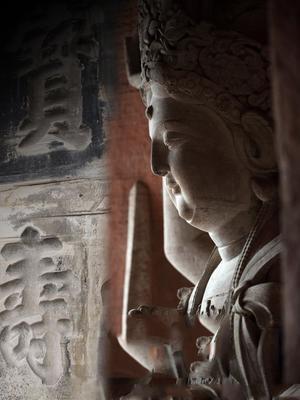 中国石窟石刻
