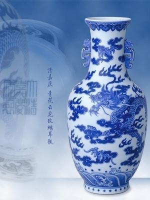 中华陶瓷之美