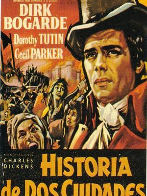 双城记 1958年英国版