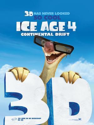 冰川时代4