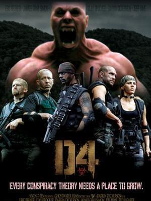 D4救援队