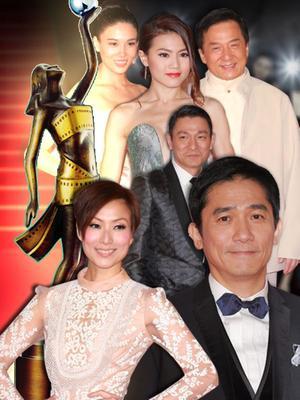 第32届香港电影金像奖红毯
